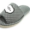 PIGGY PRINT HOUSE SLIPPERS
