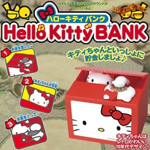 Itazura Coin bank present Cutest Hello Kitty Piggy Bank box (hello kitty)